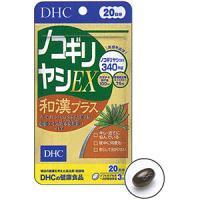 DHCの健康食品 ノコギリヤシEX和漢プラス(20日分):60粒入