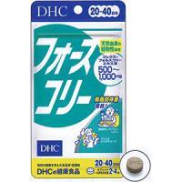DHCの健康食品 フォースコリー(20日分):80粒入