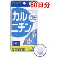 DHCの健康食品 カルニチン(60日分):300粒入