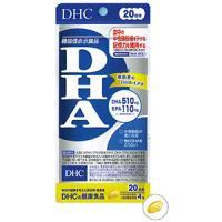 DHCの健康食品 DHA(20日分):80粒入