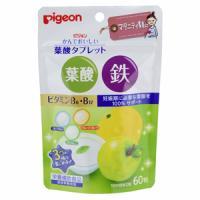 かんでおいしい葉酸タブレット(青りんご・グレープフルーツ・ヨーグルト):60粒入