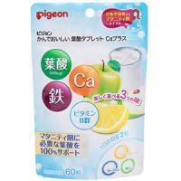 かんでおいしい葉酸タブレットカルシウムプラス(青りんご・グレープフルーツ・ヨーグルト):60粒入