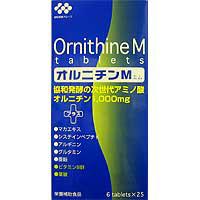 オルニチンM:6粒×25袋(1粒/350mg)