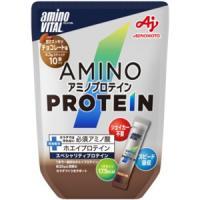 アミノバイタル アミノプロテイン(チョコレート味):4.3g×10本入