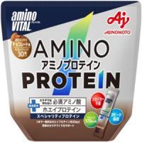 アミノバイタル アミノプロテイン(チョコレート味):4.3g×30本入