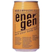 エネルゲン缶:340ml×24缶入(1ケース)