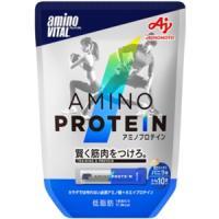 アミノバイタル アミノプロテイン(バニラ味):4.4g×10本入