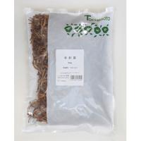 金針菜(生):500g入(キンシンサイ)