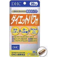 DHCの健康食品 ダイエットパワー(20日分):60粒入