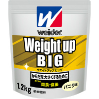 ウイダー ウエイトアップビッグ(バニラ味):1.2kg入