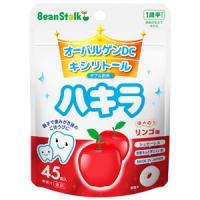 ハキラ リンゴ:45g入