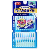 やわらか歯間ブラシ(SSS~Sサイズ):20本入