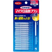 マイクロ歯間ブラシ I字型:15本入(数行限定)