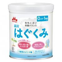 森永はぐくみ(小缶):300g入