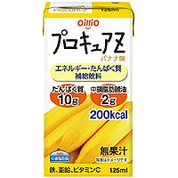 プロキュアZ(バナナ味):125ml×18パック入
