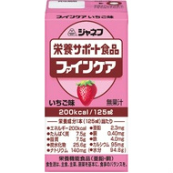 ファインケア いちご風味:125ml入×12本