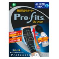 薄型圧迫サポーター プロ・フィッツ(ふくらはぎ用):1枚入/L