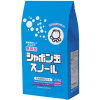 粉石けんスノール紙袋:2.1kg入