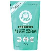 シャボン玉 酸素系漂白剤:750g×【3個】