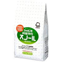 純植物性スノール:2.1kg入
