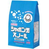 粉石けんスノール紙袋:1kg入
