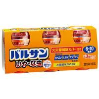 バルサンいや~な虫(6~10畳用):20g×3個入