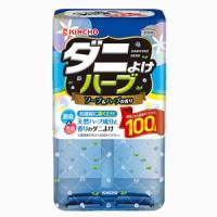 ダニよけハーブ100日ソープ&ハーブの香り:300ml入