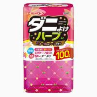 ダニよけハーブ100日フローラル&ハーブの香り:300ml入