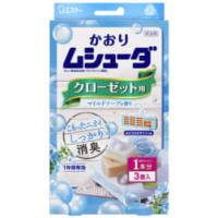かおりムシューダ 1年間有効 クローゼット用(マイルドソープの香り):3個入