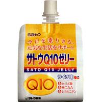サトウQ10ゼリー(ライチ味):150g×6袋入