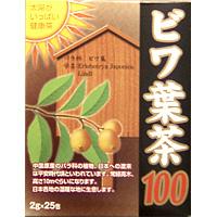 ビワ葉茶100:2g×25包入