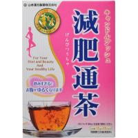 山本漢方 減肥通茶:15g×20包入