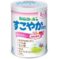 ビーンスターク すこやかM1(大缶):800g入※こちらの商品は銀行振り込みのみの販売となります。