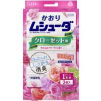 かおりムシューダ 1年間有効 クローゼット用(やわらかフローラルの香り):3個入