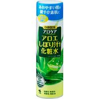 アロケア化粧水:180ml入