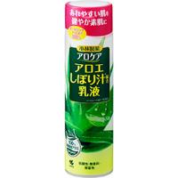 アロケア乳液:180ml入