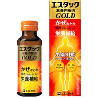 エスタック滋養内服液GOLD:50mL入
