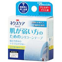 ネクスケア 肌が弱い方のためのシリコーンテープ:1巻入