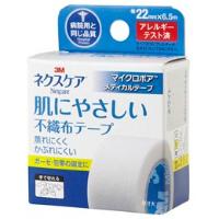 ネクスケア 肌にやさしい不織布テープ(22mm):1巻入