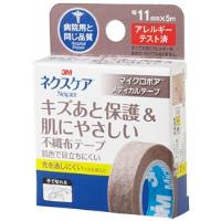 ネクスケア キズあと保護&肌にやさしい不織布テープ(11mm):1巻入