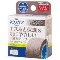ネクスケア キズあと保護&肌にやさしい不織布テープ(22mm):1巻入