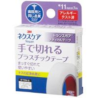 ネクスケア 手で切れるプラスチックテープ(11mm):1巻入