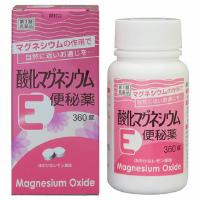 酸化マグネシウムE便秘薬:360錠入