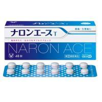 ■ナロンエースT:48錠入
