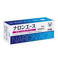 ■ナロンエースT:84錠入(使用期限:2022年8月)
