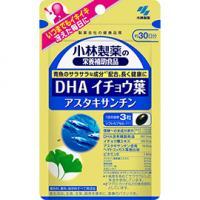 小林製薬の栄養補助食品 DHAイチョウ葉アスタキサンチン:90粒入