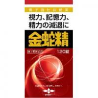 【第1類医薬品】金蛇精 糖衣錠:120錠入(薬剤師からのメール確認後の発送となります)