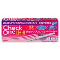 【第1類医薬品】チェックワンLH・Ⅱ排卵日予測検査薬:10回分(薬剤師からのメール確認後の発送となります)