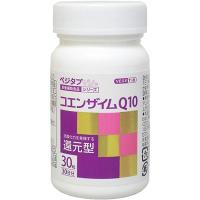 ビタトレール ベジタブ 還元型コエンザイムQ10(30日分):30粒入