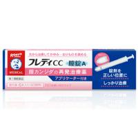 ■【第1類医薬品】メンソレータムフレディCC膣錠A(アプリケーター付):6本入(薬剤師からのメール確認後の発送となります)